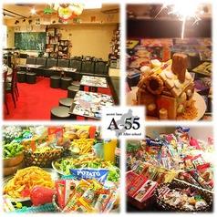 駄菓子バー A-55 大阪梅田店
