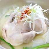 フジヤマドラゴン 福島店のおすすめ料理2