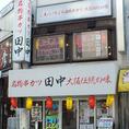 JR京浜東北線大森駅徒歩5分の好立地◎