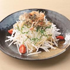 料理メニュー写真大根の漁師風サラダ