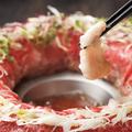 料理メニュー写真黒毛牛と国産牛ホルモンの肉もつ鍋 2~3人前 ※要予約