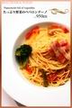 料理メニュー写真たっぷり野菜のペペロンチーノ