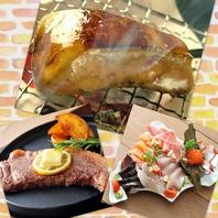 贅沢食材&道産食材が驚き価格!フォアグラ串390円(抜)