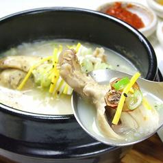 料理メニュー写真参鶏湯 小/大