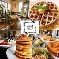 イーエムカフェ eM cafe 花田店の写真