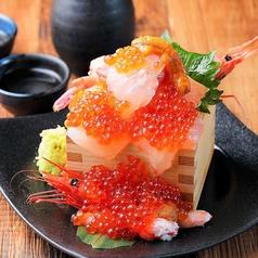 《鮮魚を使った創作料理》生でも焼いても!!海鮮も美味い♪