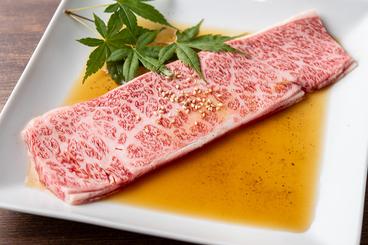 焼肉 白李 庚午店のおすすめ料理1