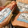 ◆最高の肉質でご提供するために◆当店では一頭買いせずに、部位ごとに品質を見定めております。  【飯田橋 神楽坂 水道橋 東京ドーム 個室 焼肉 誕生日 飲み放題 接待】