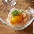 料理メニュー写真九州産華味鳥 熟成鶏ユッケ風