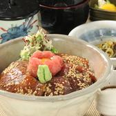 遠野物語 盛岡のおすすめ料理2