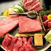 肉匠 牛虎 心斎橋店のおすすめ料理2