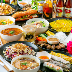 ベトナムカフェ VinaHouse 福大前店のおすすめ料理1