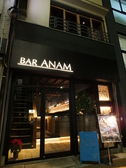BAR ANAMの雰囲気3