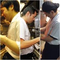 和洋中の職人達が腕を振るう料理!!