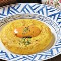 料理メニュー写真トルテリア