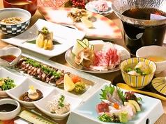 食堂 ままかり 熊本のおすすめ料理1