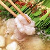 水炊きもつ鍋 だんのおすすめ料理2