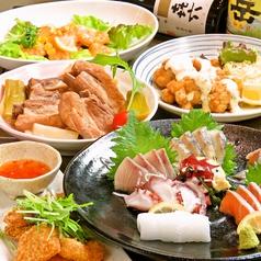 和み酒 渚のおすすめ料理1
