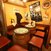 渋谷たまり場 えん家 渋谷肉横丁店の雰囲気3