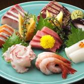 金太楼鮨 浅草中央店のおすすめ料理3