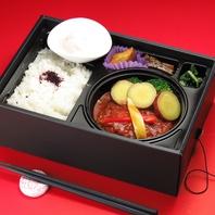 <温まる洋風ハンバーグ弁当~お茶付き~>2100円(税別)