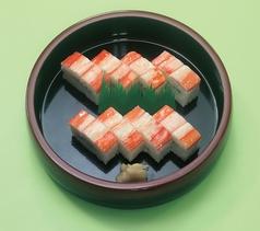 ズワイ押し寿司(8貫)