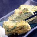 料理メニュー写真青海苔とシジミの出汁巻き
