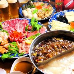 台湾点心房のおすすめ料理1