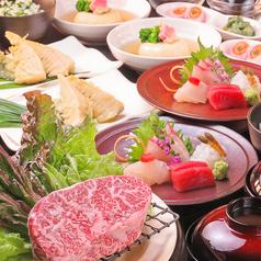 旬感 炭 炙り 高井のおすすめ料理1