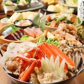 北海道知床漁場 新大阪店の写真