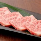 カルビ一丁 沼津店のおすすめ料理3