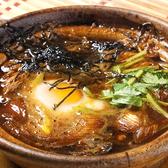 日本料理 八千代 浜松のおすすめ料理2
