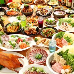 居酒屋 よろしく 八王子店のおすすめ料理1