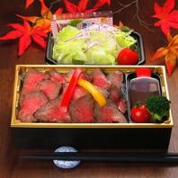 <ローストビーフ重~サラダ・お茶付き~>1100円(税別)