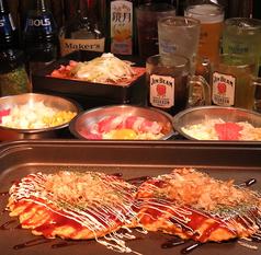 お好み焼きと肉焼きのてっぱん屋 八王子店のおすすめ料理1