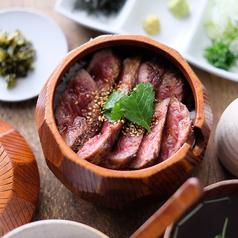 UGUISUのおすすめ料理1
