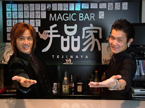 高知県唯一の本格マジックバー!結婚式二次会、誕生日会、各種パーティーにオススメ