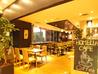 TEXACO CAFE AND TABLE HOMELLA ホメラ テキサコ カフェ アンド テーブルのおすすめポイント1