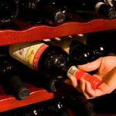 【ワインが豊富】グラスワインもボトルワインもリーズナブルにどうぞ♪