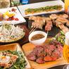 串焼きバル mansun まんさん 池袋東口店のおすすめポイント1