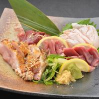 丹波鶏お造り盛り合せ(980円)