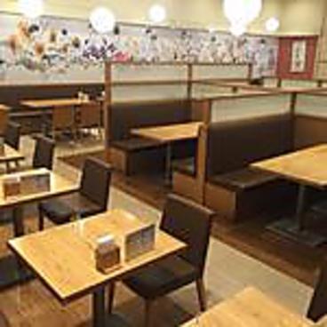 ファーマーズガーデンモラージュ 菖蒲店の雰囲気1