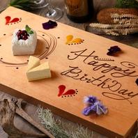 誕生日・記念日にメッセージ付のデザートプレートあり♪