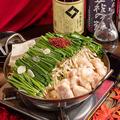鍋仙人 仙台駅前店のおすすめ料理1
