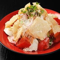 近喜豆腐と湯葉のサラダ
