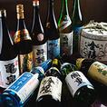 全国から取り寄せたこだわりの日本酒が勢ぞろい!いろいろ飲み比べてください!おすすめの飲み方もございますので、ぜひ店員にお聞きください。宴会コースにプラス2,000円で飲み放題付きに変更が可能です。『響 風庭 赤坂店』こだわりの和食と日本酒は相性抜群ですので是非一緒にお楽しみください。