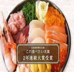 小樽ポセイ丼 堺町総本店のおすすめ料理1