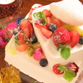 オリジナルのホールケーキも1800円(税抜)~ご用意致します!人数・大きさ・種類などご要望承りますので、お気軽にご相談ください★(要予約)