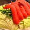 鍋&Dining cotocotoのおすすめポイント3