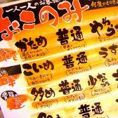 岩本屋 金沢駅西店の雰囲気3